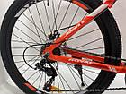 """Велосипед спортивный Royal 26-16"""" FOX оранжевый, фото 3"""