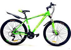 Спортивные велосипеды 27,5 дюйма
