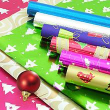 Новогодняя подарочная бумага в листах
