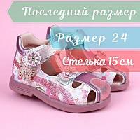 Босоніжки на дівчинку рожеві Метелик фірма Те розмір 24, фото 1