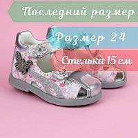 Босоножки на девочку Бабочка бренд Том размер 24, фото 1