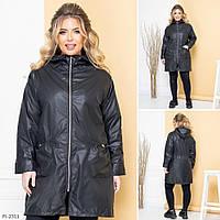 Женская Легкая Куртка-Ветровка Батал Черная