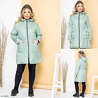 Женская Легкая Куртка-Ветровка Батал Мята