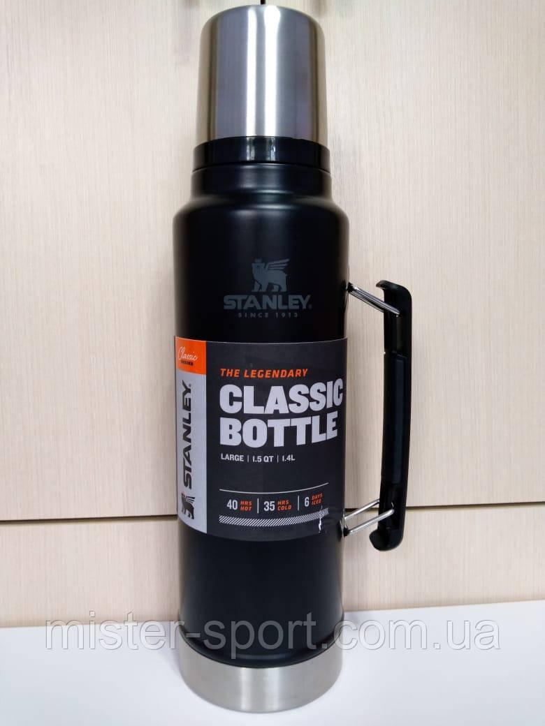 Лот №32, Термос STANLEY Classic Legendary 1.4 литра черный, состояние (3) по пятибалльной шкале