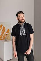 Парні футболки етно стиль, фото 2