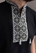 Парні футболки етно стиль, фото 3