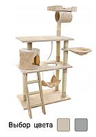 Когтеточка домики дряпка для кошек FunFit Cay-Tree  (Игровой комплекс для кота)