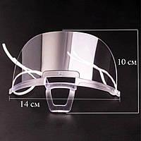 Защитная маска прозрачная косметологическая пластиковая для лица с прозрачным фиксатором,1 шт.
