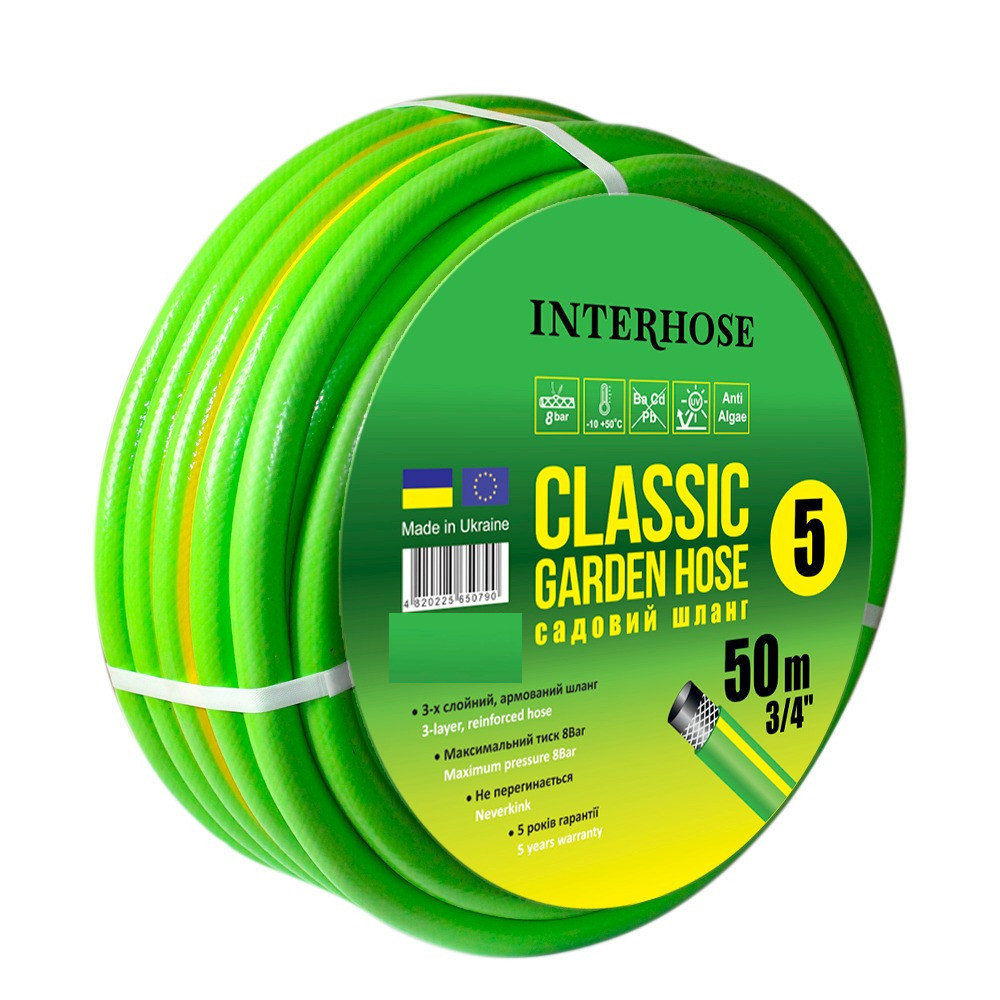"Шланг поливальний Интершланг CLASSIC-5 1/2"" 12,5 мм 50 м"