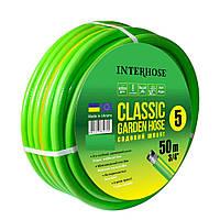 "Шланг поливочный Интершланг CLASSIC-5 1/2"" 12,5 мм 50 м, фото 1"
