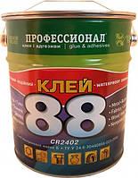 """Клей ХИМИК-ПЛЮС """"88""""3л (4шт/уп)"""