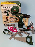 Детский игровой набор инструментов, рюкзак, шуруповерт, Инструменты для детей с рюкзаком, 19предметов G 232