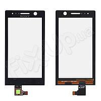 Тачскрін Sony ST25i, колір чорний