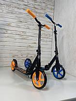 "Самокат двухколесный ""Best Scooter"", ""WOLF"" колеса PU - 20 см, 1 амортизатор, 76537"