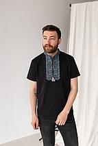 Комплект футболок с вышивкой, фото 3