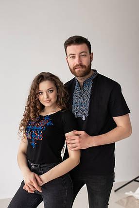 Комплект футболок с вышивкой, фото 2