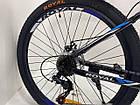 Велосипед спортивный Royal 27.5 DRIVE чёрно-синий, фото 3