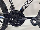 Велосипед спортивный Royal 27.5 DRIVE чёрно-синий, фото 4