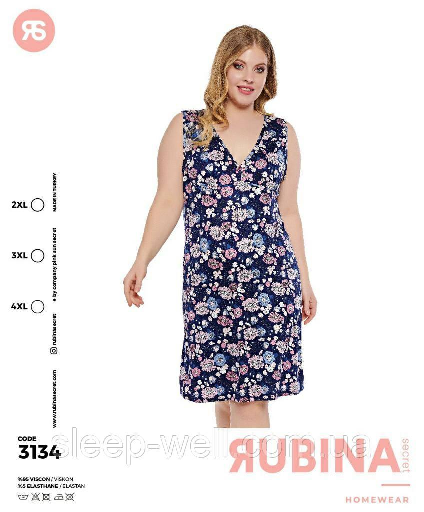 Нічна сорочка збільшених розмірів ,Rubina 3134