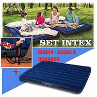 Надувной матрас для сна моря пляжа полуторный Intex 152х203 с насосом Надувные матрасы для отдыха