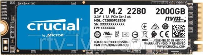 Накопичувач Crucial P2 M.2 PCI-e NVMe 2TB