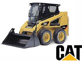 Запчасти для мини погрузчиков Caterpillar CAT 236D3