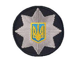 Кокарда Поліція з гербом (круглий) 7790м