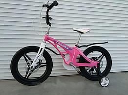 """Велосипед детский облегченный Crosser MAGNESIUM BIKE PREMIUM 16""""  Pink"""