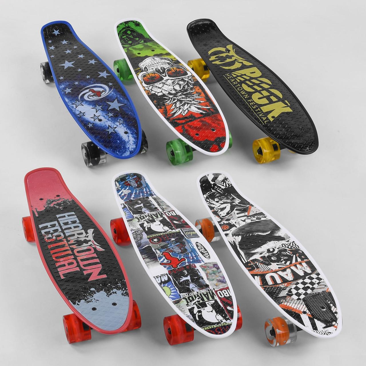 """Скейт Пенні борд (Penny Board) 22"""" Best Board 00164 колеса PU, світяться, d=6 см, дошка=5 см"""