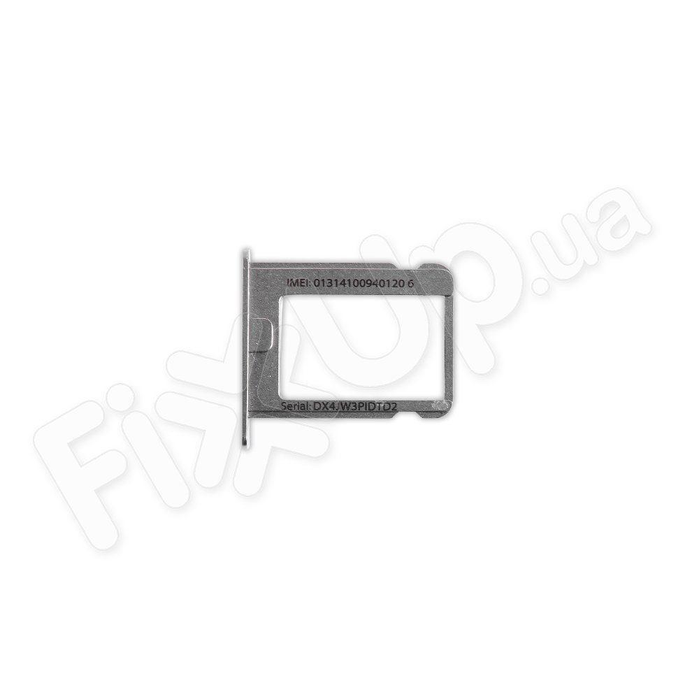 Держатель SIM-карты для iPhone4, 4S серый