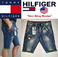 Джинсовые шорты с подворотом Tommy Hilfiger в молодежном дизайне - бермуды, чиносы, бриджи..