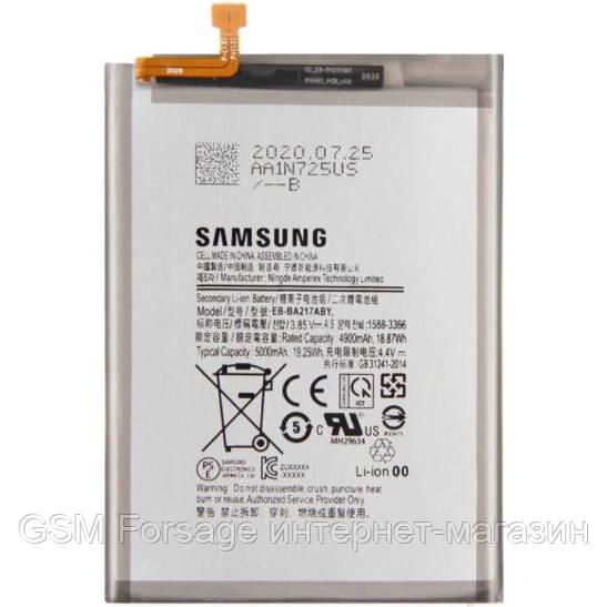 Акумулятор Samsung Galaxy A12 SM-A125, A21S SM-A217, EB-BA217ABY (5000mAh)