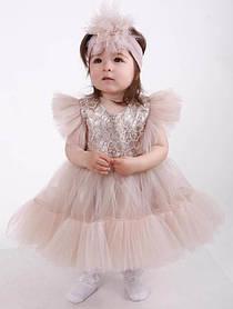 """Шикарное платье для девочки """"Офелия"""", цвет пудра, 80 размер"""