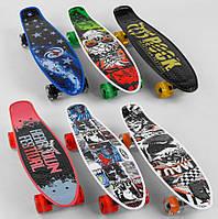 Скейт пенни борд для детей подростков Скейтборд Penny board светящиеся колеса