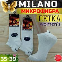 Шкарпетки жіночі з сіткою мікрофібра білі Milano sport Туреччина НЖЛ-03216