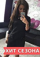 Стильное черное женское платье с бантиками демисезонное. Весенне-летнее классическое короткое платье. 42-54.