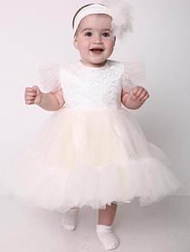 """Шикарное платье для девочки """"Офелия"""" молочное, 80 размер"""