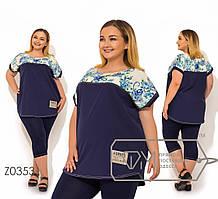 Спортивный костюм женский летний супербатал р.56-62 Фабрика Моды XXXL Синие цветы, 60