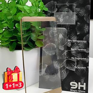 Защитное стекло Meizu 15 3D золотое