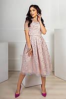 Нарядный женский костюм расклешенная юбка мидии топ