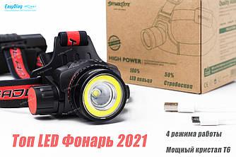 Мощный универсальный аккумуляторный налобный фонарь Bailong wd110 / 420