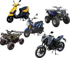 Мотоцикли, скутери, моторолери