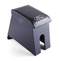 Підлокітник Ford Connect (c логотипом, чорний)