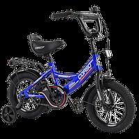 Велосипед дитячий для хлопчика дівчинки 3 4 5 років колеса 14 дюймів Corso CL-12617, фото 1