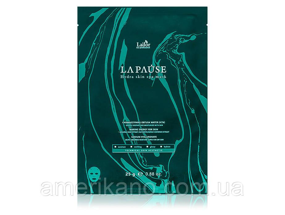 Зволожуюча SPA-маска La'dor La-Pause Hydra Skin SPA Mask 25 мл