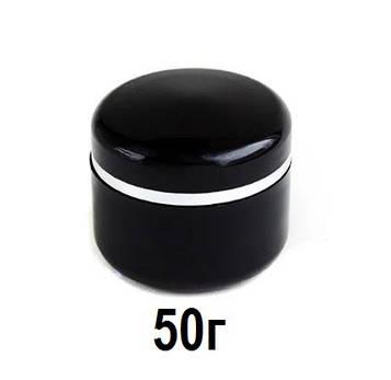 Баночка пустая чёрная, тара для геля на 50 грамм