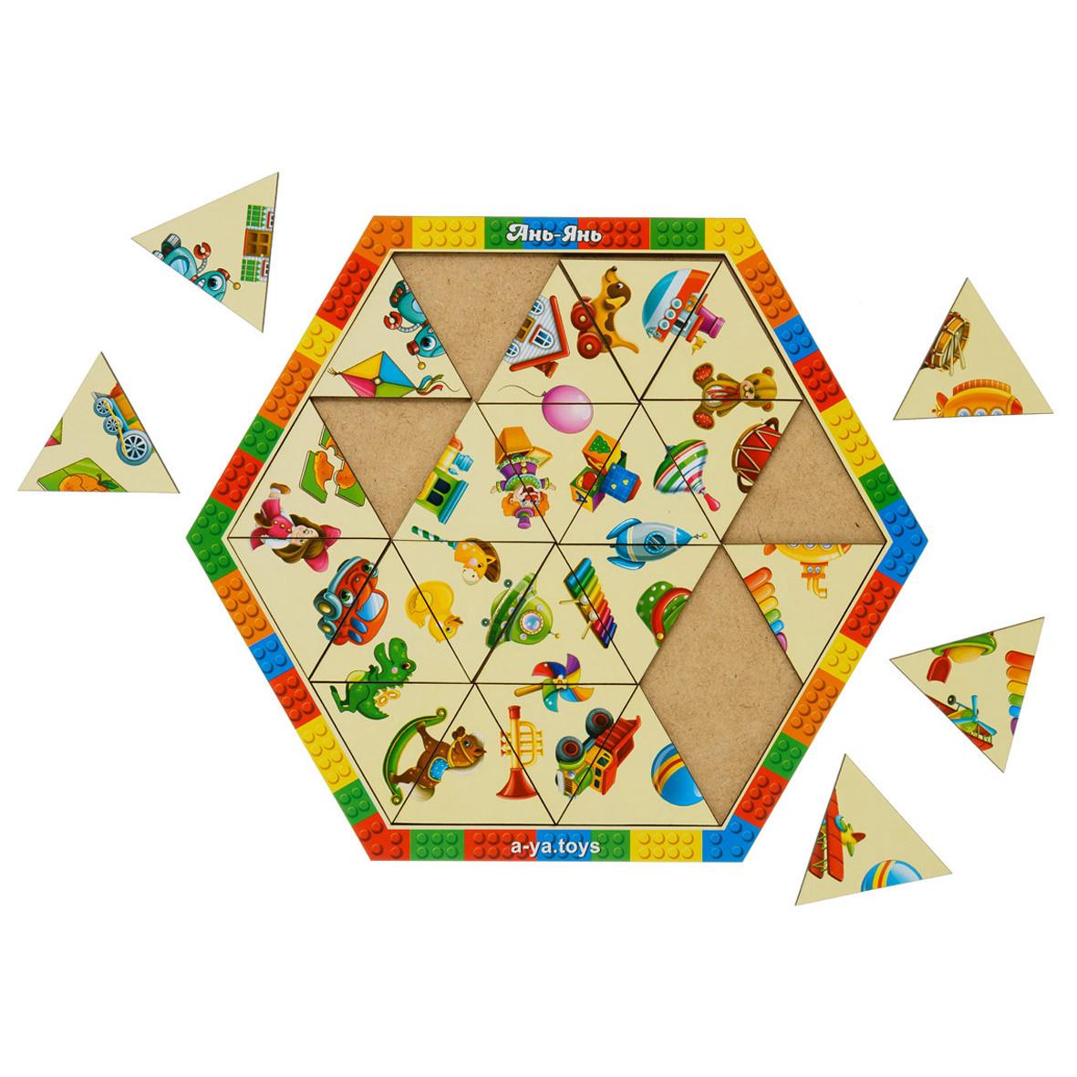 Пазл - головоломка: Игрушки