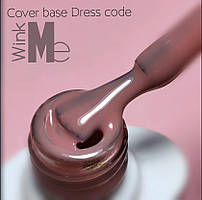 Wink me cover base  DRESS CODE 8 мл