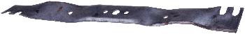 Нож Хускварна для газонокосилки 53 см