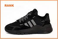 Кроссовки мужские Adidas Nite Jogger в стиле Адидас Найт Джоггер Кросівки чоловічі Адідас Найт Джоггер